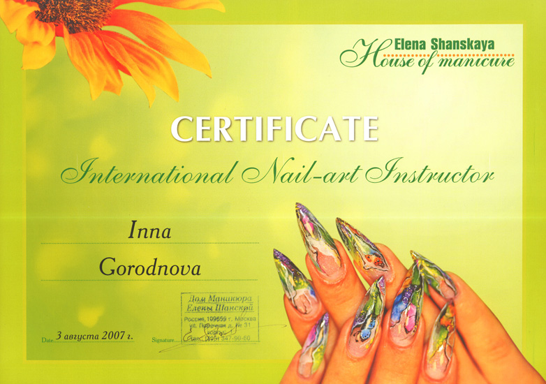 Diplomas Which Confirm The Qualification Of The Master And The Nail