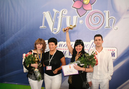 "1st place in the contest ""Golden Hands of Ukraine"" in the nomination «MIX-MEDIA» among masters, Odessa, 2008."